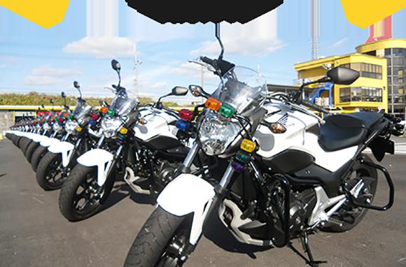 乗りやすいと評判の【NC750】を20台大量導入!