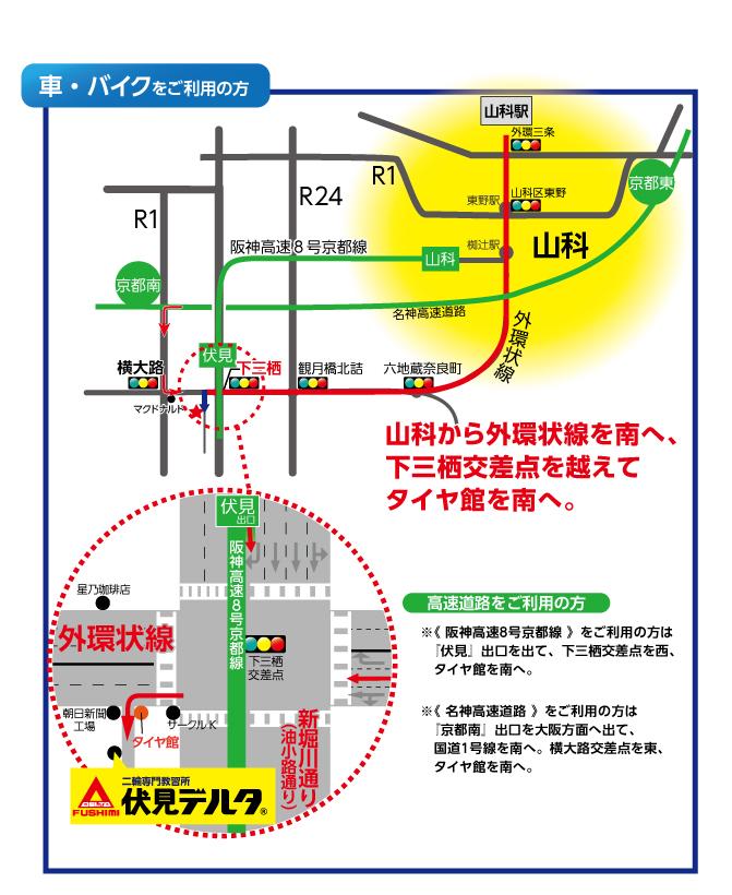 yamashina-shiga-2