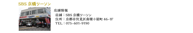 fdf2016_12